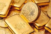 جهش قیمت طلای جهانی به بالاترین سطح یک هفته اخیر