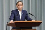 واکنش ژاپن به گام پنجم کاهش تعهدات برجامی ایران
