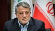 انتقاد هاشمی از دولت | وضعیت تهران در کرونا ویژه است
