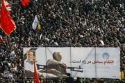 علت کشته شدن برخی هموطنان در کرمان | گزارش وضعیت مصدومان مراسم خاکسپاری شهید سلیمانی در سه بیمارستان