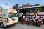 خدماترسانی اورژانس قم به ۲۳۵ نفر در مراسم تشییع سردار سلیمانی