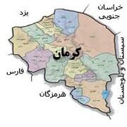 اعلام اسامی ۴ جانباخته حادثه ازدحام جمعیت در کرمان