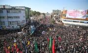 افزایش کشتههای مراسم تشییع پیکرشهید سردار قاسم سلیمانی | آمار جدید اعلام شد