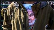 تصاویر | سوگواری برای سردار سلیمانی در انگلیس