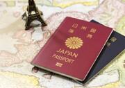 قدرتمندترین گذرنامههای دنیا | ژاپن اول، ایران ۹۸