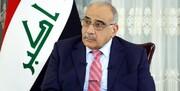 نخستوزیر عراق دریافت نامه خروج آمریکاییها را تأیید کرد