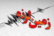 زلزله در ایذه