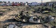 فیلم | تصاویر اولیه از حریق هواپیمای اوکراینی در منطقه شهریار تهران