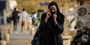آخرین وضعیت پرونده بوی مرموز تهران | سنسورهای آنلاین پایش بو نصب شد