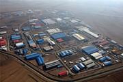 انعقاد ۱۵۰ قرارداد واگذاری زمین در شهرکهای صنعتی کرمانشاه