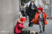 هوای تهران ناسالم است | گروههای حساس خانه بمانند