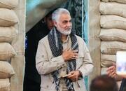 فیلم تازه منتشر شده از سردار سلیمانی در حال قرائت نامهای ویژه خطاب به یک شهروند سوری