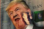 حمله بیسابقه هکرها به وبسایتهای دولت آمریکا در پی شهادت سردار سلیمانی