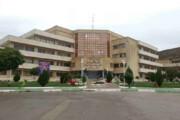 پایان استخدامهای پرابهام در دانشگاه علوم پزشکی کهگیلویه و بویراحمد