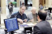 ۲۰۳ میلیارد تومان تسهیلات اشتغال روستایی در قزوین پرداخت شد