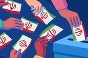 انتقاد روزنامه جمهوری اسلامی از هیاتهای نظارت شورای نگهبان