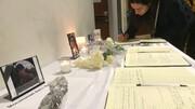 فیلم و تصاویر | دانشجویان دانشگاه تورنتو در سوگ قربانیان سقوط هواپیمای اوکراینی