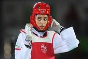شکست تلخ کیمیا علیزاده در تیم پناهجویان اروپا | سهمیه المپیک از دست رفت!