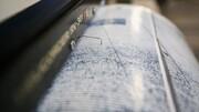 زلزله ۴.۷ ریشتری استانبول را لرزاند