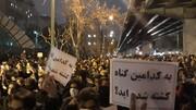 ۲۰ عکس از اجتماع مردم مقابل دانشگاه امیرکبیر