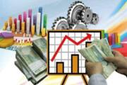 نقش بانکها در رونق تولید