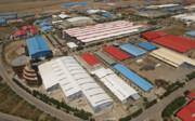 ۱۶ هزار میلیارد ریال در شهرکهای صنعتی قزوین سرمایهگذاری میشود