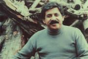 زندگینامه میراحمد سید فخرینژاد «شیون فومنی» (۱۳۲۵ - ۱۳۷۷)