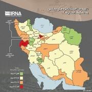 آمار تایید صلاحیت نمایندگان مجلس در استانها | بیشترین تایید صلاحیت در همدان