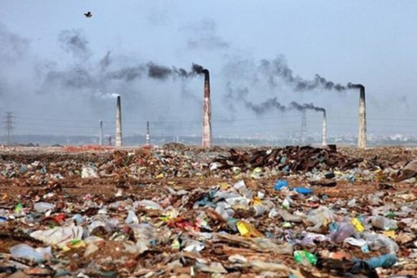 آلودگی