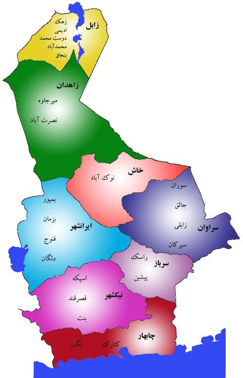 نقشه سیستان