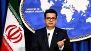 ماجرای آزادی طاهری و مایک وایت از زبان سخنگوی وزارت خارجه