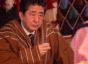 تصاویر سورپرایز متفاوت ولیعهد عربستان برای نخست وزیر ژاپن