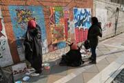 مشق هنر روی دیوارهای شهر
