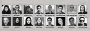 ۱۶ فارغالتحصیل شریفی جانباخته در سقوط هواپیما در یک قاب