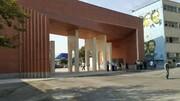 لغو مراسم یادبود جانباختگان دانشگاه شریف در سانحه هوایی