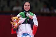 مدال طلای لیگ کاراته جهان بر گردن دختر مازندرانی