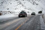 بارش برف و لغزندگی جاده کرج - چالوس