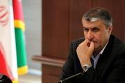 استیضاح وزیر راه به هیات رئیسه تحویل شد | استیضاح به سقوط هواپیما ارتباط دارد؟