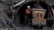 اجرای طبقهبندی مشاغل کارگران زغالسنگ کرمان