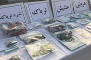 کشف ۴۶ هزار کیلوگرم انواع مواد مخدر در استان