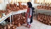 آوازه جهانی سفالگری سیستان و بلوچستان