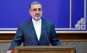 بازداشت ۳۰ نفر در تجمعات اخیر و چند نفر درباره سقوط هواپیما    صدور حکم سکه ثامن؛ سرنوشت پرونده مشایی و بقایی