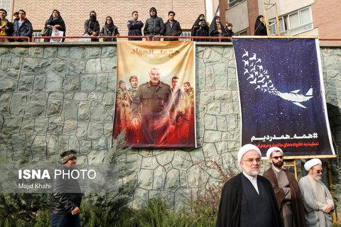 تجمع دانشجویان دانشگاه شهید بهشتی