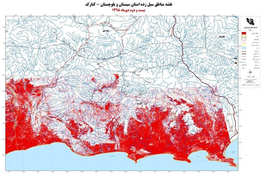 نقشه سيل سيستان و بلوچستان