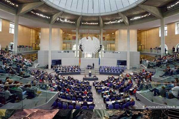 پارلمان آلمان، بوندستاگ
