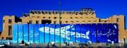 عکس | دیوارنگاره جدید در اصفهان به یادبود قربانیان پرواز ۷۵۲