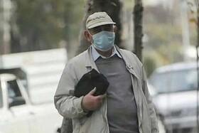 دوباره بوی نامطبوع در تهران | دلیل بو چیست؟