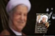 جزییات و تصاویر آیین گرامیداشت سومین سالگرد درگذشت آیت الله هاشمی رفسنجانی