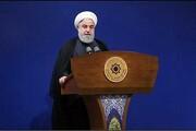 روحانی: ما قویتر شدیم | از روزی که گفتند سه ماه دوام میآوریم تا انهدام پایگاه نظامی آنها