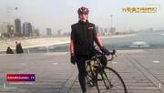 همشهری TV| دوچرخهسواران نیاز به حامی مالی دارند